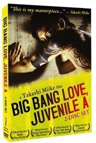 Big Bang Love, Juvenile A poster